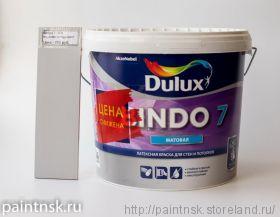 Dulux Bindo 7 5л (светло-серая)
