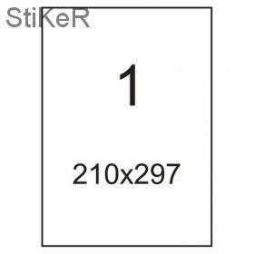 814924 Этикетки самоклеящиеся Pro Mega label суперклейкие белые 210х297 мм (1 штука на листе А4, 100 листов)