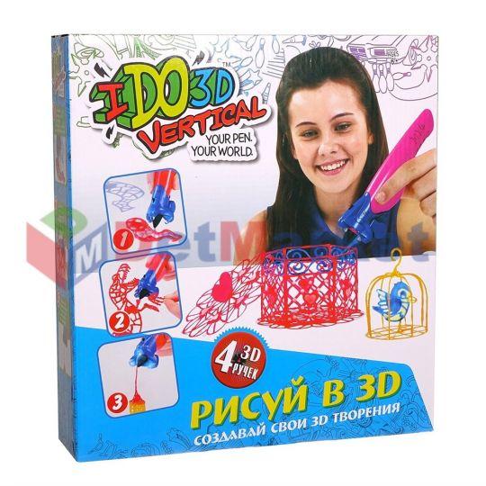 Набор ручек для 3D-рисования I Do 3D Vertical (3 штуки)