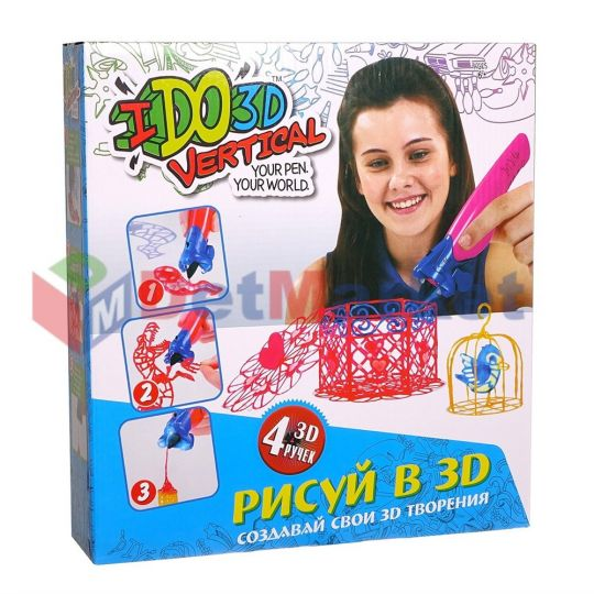 Ручка для 3D-рисования I Do 3D Vertical