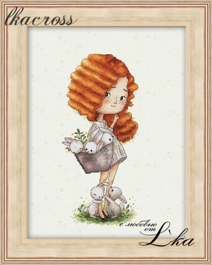 """Eared basket"". Digital cross stitch pattern."