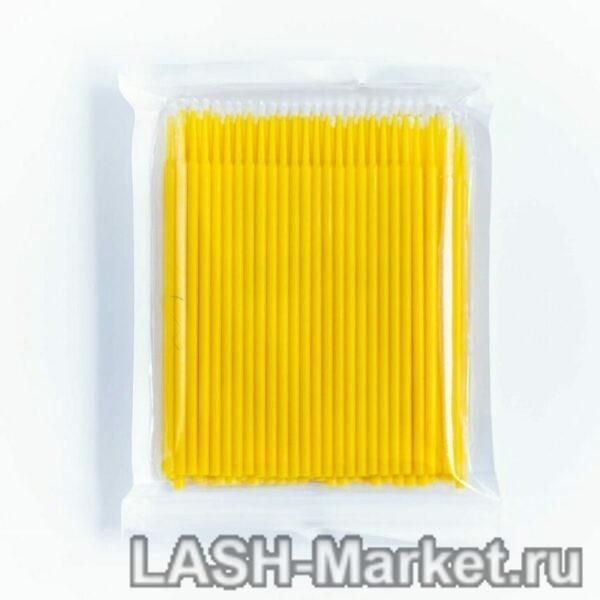 Микробраши , Цвет Желтый, 100 шт/пакет