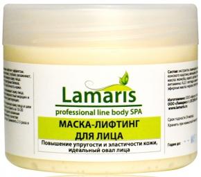 Lamaris Маска-лифтинг для лица 300 мл.