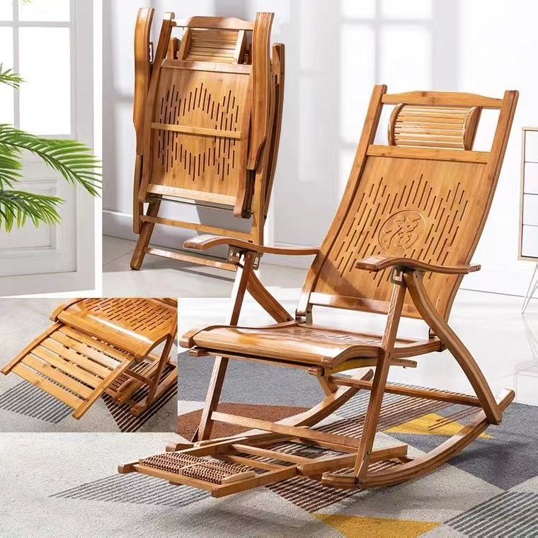 Домашний стул для отдыха  складной.( бамбуковый)