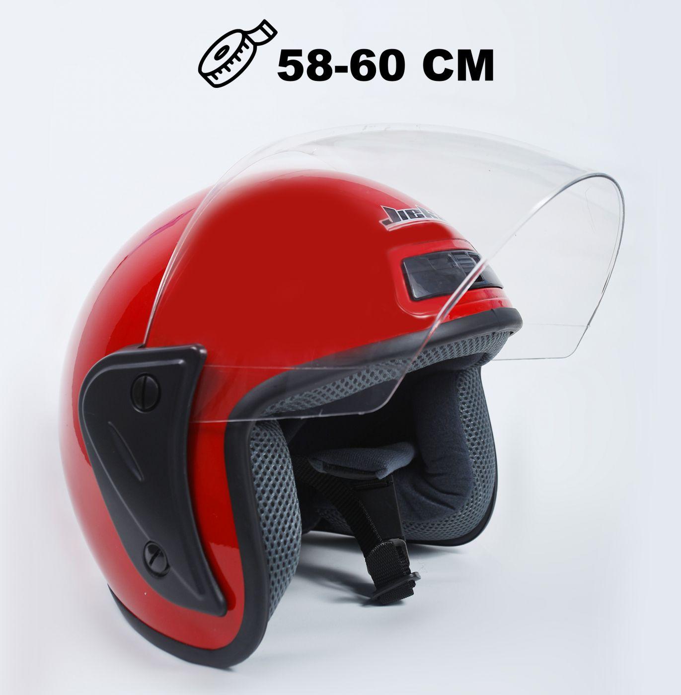 Шлем открытый Jiekai 202 red