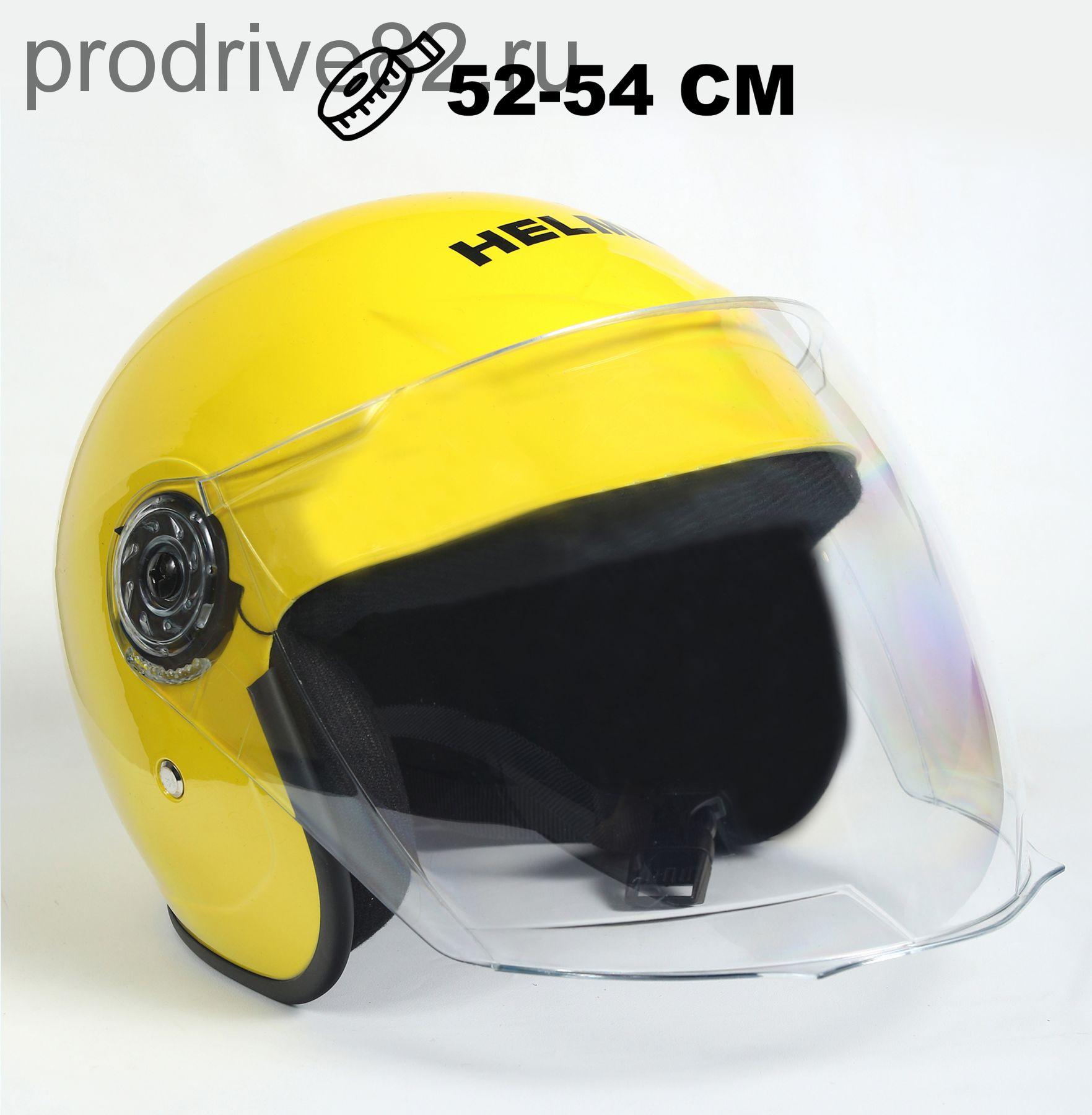 Шлем детский открытый Helmo Yellow