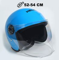 Шлем детский открытый Helmo Blue