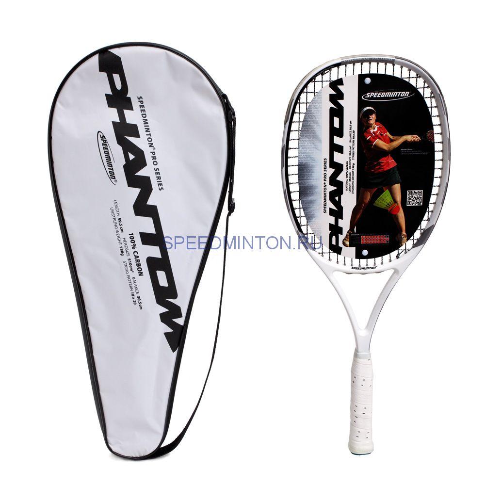 Speedminton® Racket Phantom SR