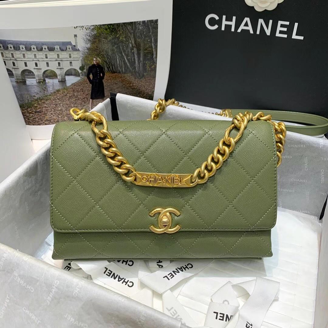 Chanel 24x14x7 cm