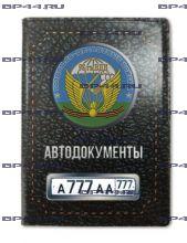 Обложка для автодокументов с 2 линзами 98 гв.ВДД