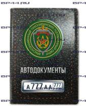Обложка для автодокументов с 2 линзами КТПО ПВ