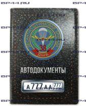 Обложка для автодокументов с 2 линзами 38 ДШБ