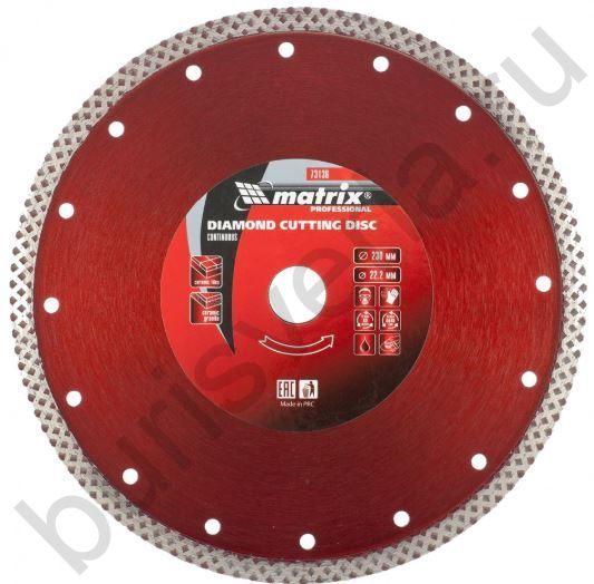 Диск алмазный 230 х 22,2 мм, отрезной сплошной. MATRIX Professional