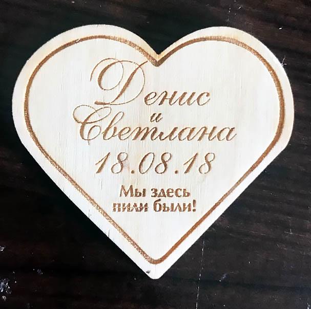 Свадебные магниты из дерева в виде сердечка
