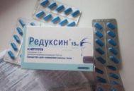 купить редуксин 15 мг 90 капсул без рецепта