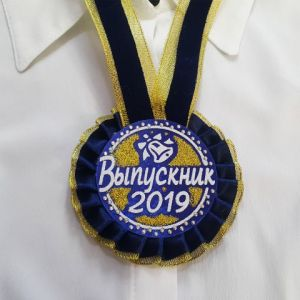 """"""" Медаль для Выпускника 2019, синяя"""