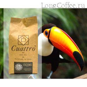 """Кофе CUATTRO """"Colombia"""""""