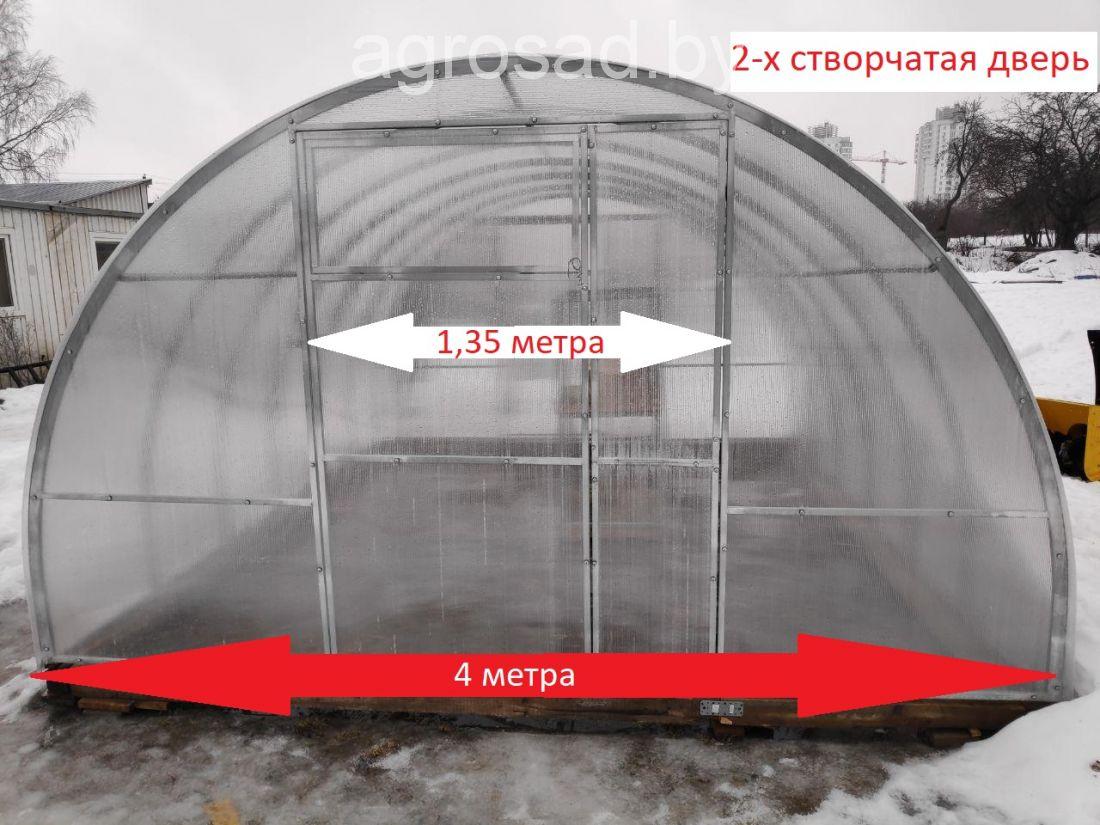 Теплица Сибирская двустворчатая - 8 м (труба 40х20, шаг 0,5 метра)