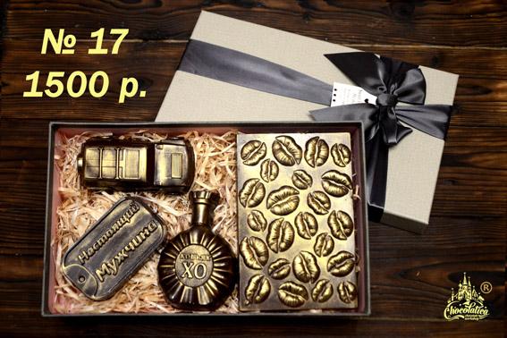 Набор №17 (Шоколатика)