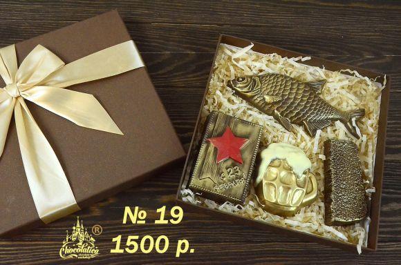 Набор №19 (Шоколатика)