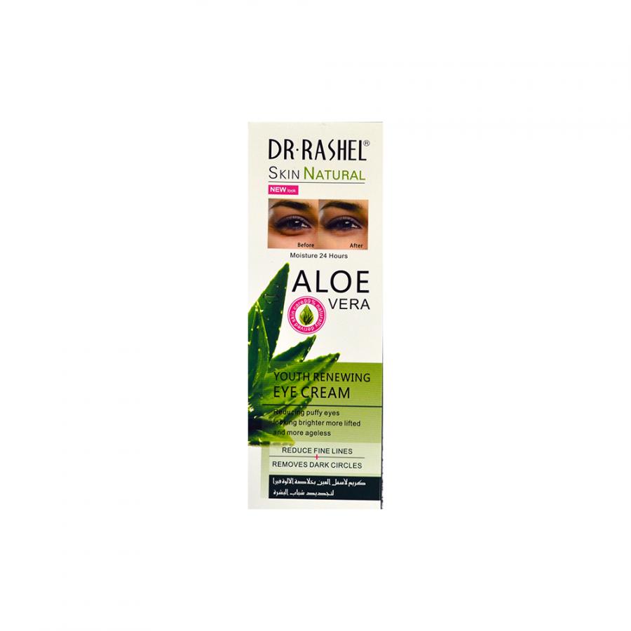Крем для век Aloe vera eye cream Dr-Rashel 20 мл.