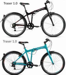 Мужской складной велосипед Forward Tracer 1.0 (2020) (2019)