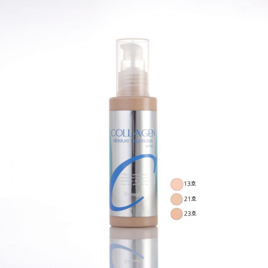 Увлажняющий тональный крем с коллагеном Enough Collagen Moisture Foundation SPF 15  ОРИГИНАЛ
