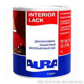 Luxpro Interior Lack