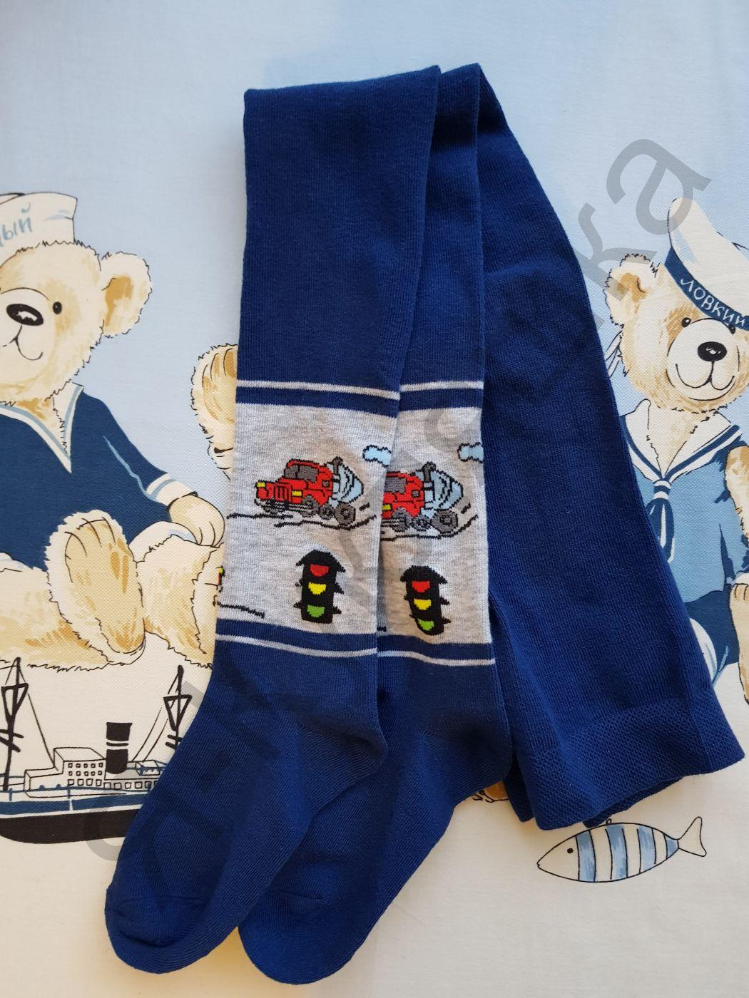 Детские колготки для мальчиков 92-104р