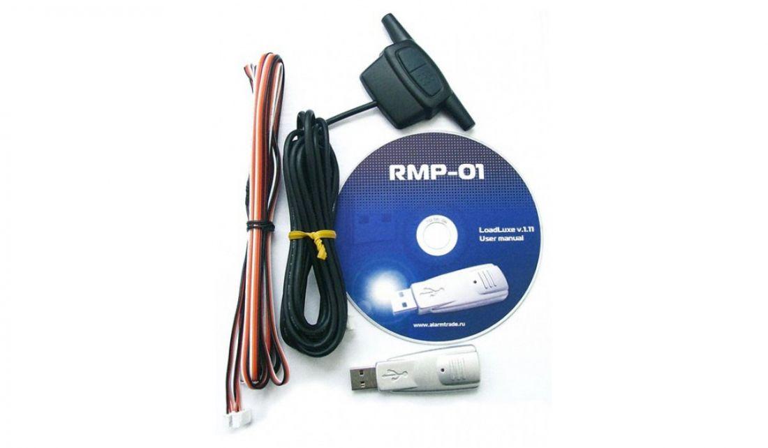 Программатор 01 RMP-RF, комплект 3300