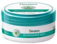 Himalaya Herbal Крем для лица питательный  50 мл