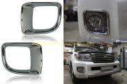 Хромированные накладки на передние противотуманные фары для Toyota Land Cruiser 200 2012