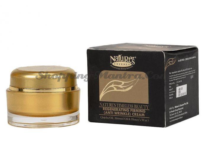 Укрепляющий крем против морщин / Nature's Essence Anti-wrinkle Firming Cream