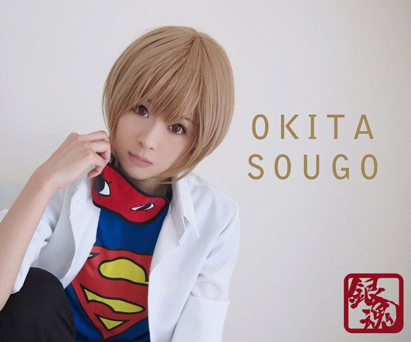 Парик Сого Окита/Okita Sougo