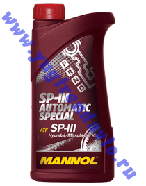 MANNOL Трансм. масло  Automatc Special ATF SP III  ( 1л.)