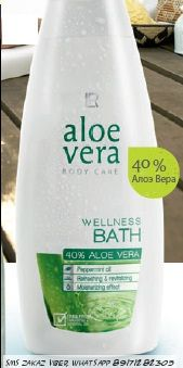 Алоэ Вера Расслабляющая пена для ванны