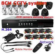 Система Видеонаблюдения 4 ИК уличные + 4 ИК внутренние камеры+ видеорегистратор