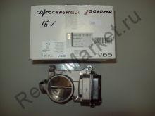 Дроссельная заслонка двигателя (16 V) VDO 408239822001Z аналог 8200123061,8200063652