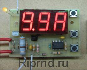 Автоматическое зарядное устройство SPARK-3