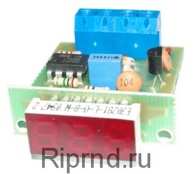 Амперметр постоянного тока АПТ-0,28-20А