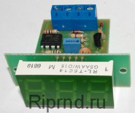 Амперметр постоянного тока АПТ-0,56-20А