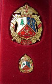 Знак «ГлавКЭУ МО РФ» и фрачник в футляре 1998