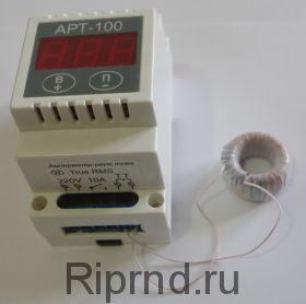 Защита от перегрузки по току АРТ-100
