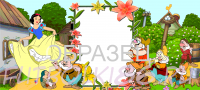 Кружка Белоснежка и семь гномов