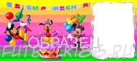 Кружка Микки Маус С днем рождения