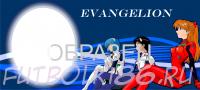 Кружка Evangelion