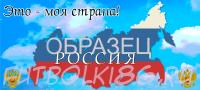 Кружка Это моя страна Россия