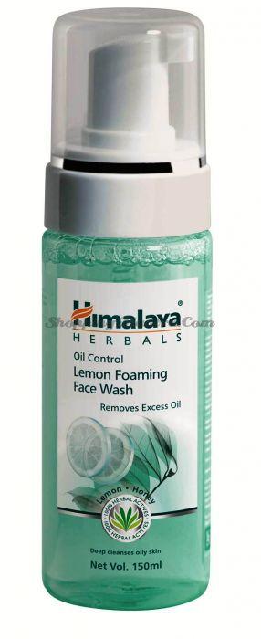 Пенка для контроля жирности кожи Лимон&Мед Хималая / Himalaya Oil Control Foaming Face Wash
