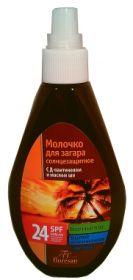 Флоресан Пальмовый рай Молочко для загара солнцезащитное с Д-пантенолом и витамином Е, SPF-24, 160 мл.  (ф-251)
