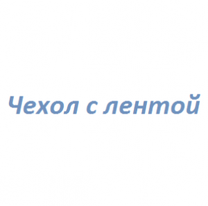 Чехол с лентой Sony LT22 Xperia P (перфорация black) Кожа